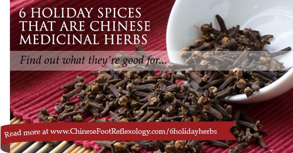 traditional Chinese herbs gui zhi rou dou kou ding xiang sheng jiang